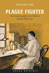 Plague Fighter - The Autobiography of A Modern Chinese Physician